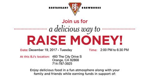 Holiday Concert Dine Out Fundraiser at BJ's Restaurant